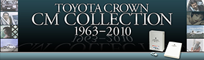 TOYOTA CROWN CM COLLECTION 1963-2010